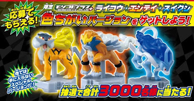 Raikou figure shiny version Takara Tomy Monster MC Plus 2010 promo