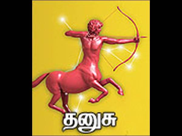 புரட்டாசி மாத ராசி பலன் - தனுசு