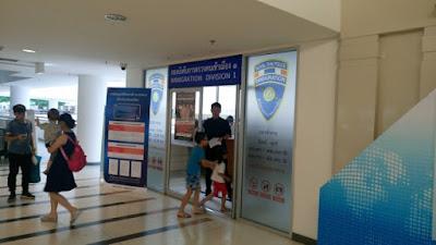 タイの入国管理局