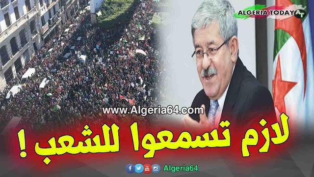 """أحمد أويحيى في مفاجئة للجزائريين : """" لازم تسمعو للشعب في أقرب وقت """""""