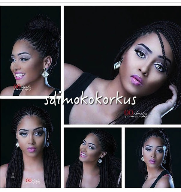 Checkout Beautiful Pictures Of D'Banj's Mystery Wife (See Photos Here)