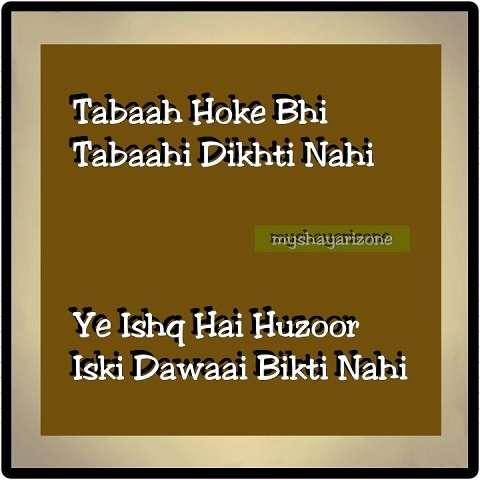 Sad Shayari on Love | Ishq Ki Dawai Whatsapp Status