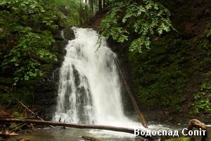 Водоспад Сопіт