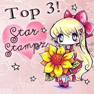 Top 3 Placement at Star Stampz Lots of Red Challenge