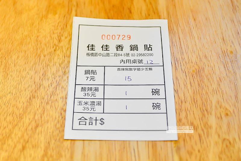 jiajiaxiang2018-1.jpg
