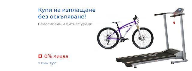 http://profitshare.bg/l/294194