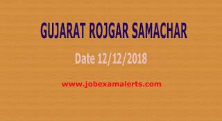 Gujarat Rojgar Samachar Date: 12th December 2018