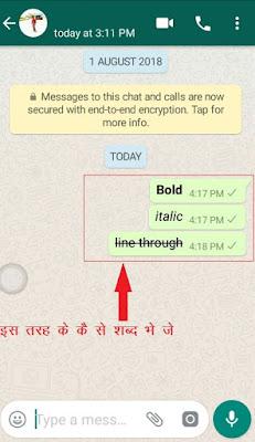 whatsapp-bolt-italic-strikethrough-font-msg