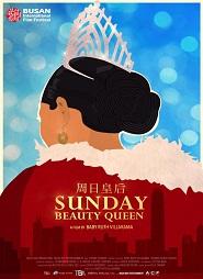 Sunday Beauty Queen