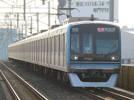 【平日ラッシュ時限定!】東西線の快速 津田沼行き 15000系