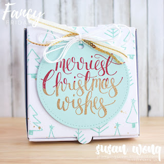 Watercolor Christmas Pizza Box - Susan Wong for Fancy Friday