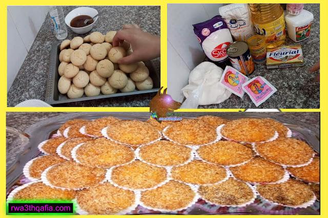 طريقة إعداد حلوى بسكويت بالكوك المحمص
