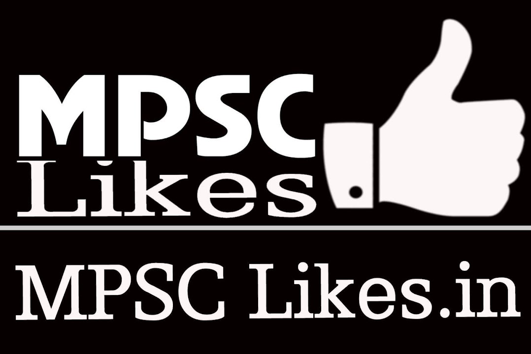 MPSCLikes -Rajyaseva -PSI, STI, ASO - Clerk Typist,ESI,Tax Assistant |Syllabus- Exam- Question Paper
