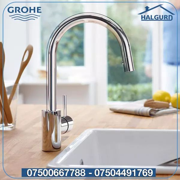 Grohe products