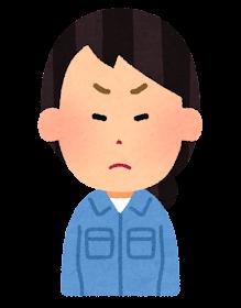 女性作業員の表情のイラスト「怒り顔」