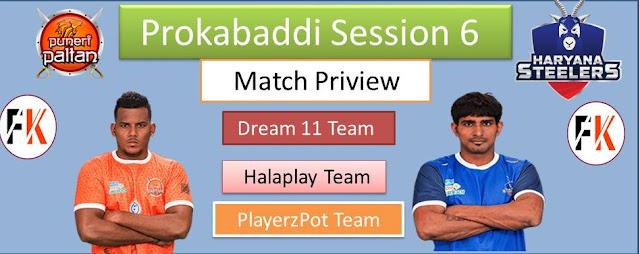 8fa11401d5 Puneri Paltan Vs Haryana Steelers Match Preview and Dream11 Team.