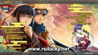 Download Game Naruto Senki Mod Golden Kaguya