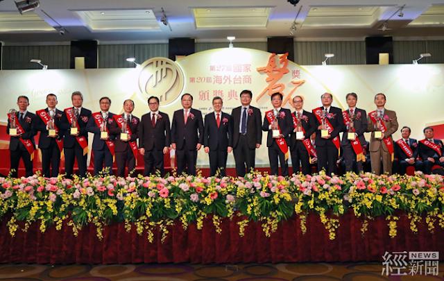 「國家及海外台商磐石獎」今揭曉  17家企業獲獎