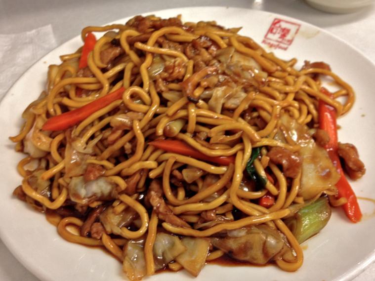Kingsfood Chinese Restaurant Sunnybank