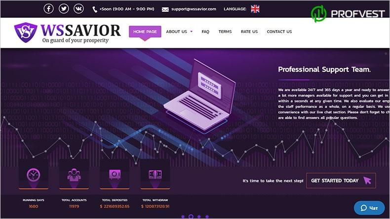 Wssavior обзор и отзывы HYIP-проекта