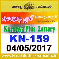 KARUNYA-PLUS Karunya-plus lottery kn 159, Karunya-plus lottery 4.5.2017, kerala lottery 4.5.2017, kerala lottery result 4 5 2017, kerala lottery result 4 05 2017, kerala lottery result karunya-plus, karunya-plus lottery result today, karunya-plus lottery kn 159, keralalotteriesresults.in-04-05-2017-kn-159-Karunya-plus-lottery-result-today-kerala-lottery-results, kerala lottery result, kerala lottery, kerala lottery result today, kerala government, result, gov.in, picture, image, images, pics, pictures keralalotteriesresults.in-4-05-2017-w-507-Karunya-plus-lottery-result-today-kerala-lottery-results