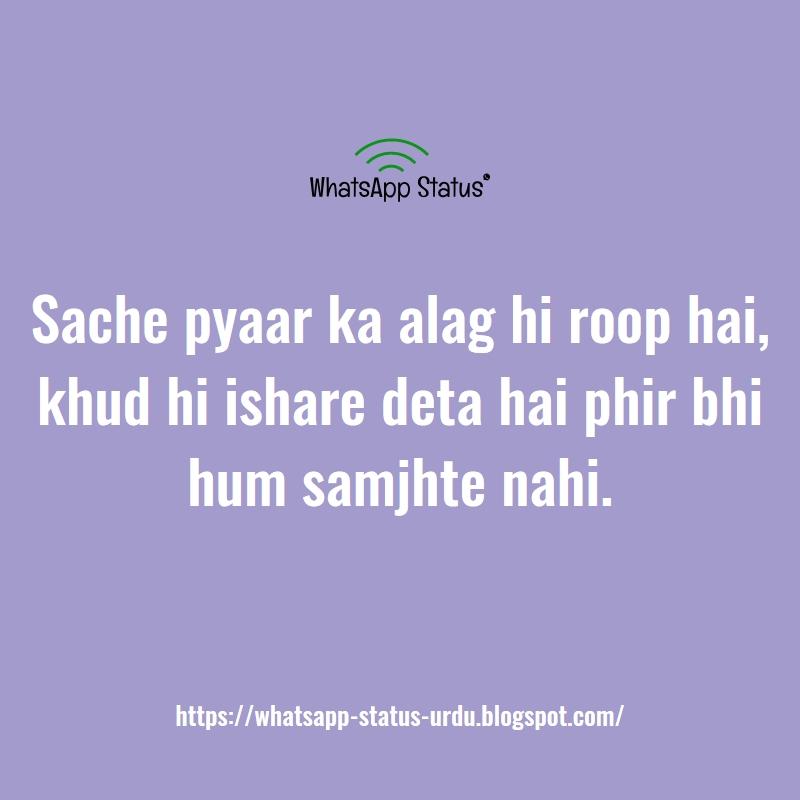 Whatsapp Status Love In Urdu