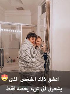 صور حب 2019
