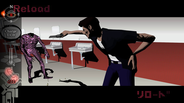 Killer7 Full Version