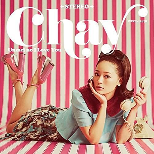 chay – 運命のアイラブユー Lyrics 歌詞 PV