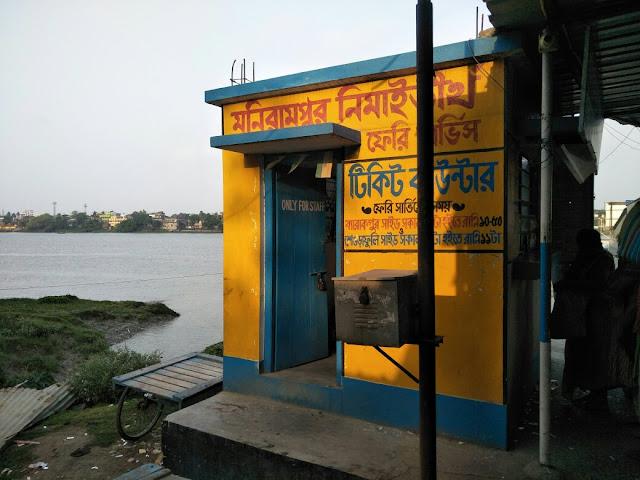 Nimaitirtha Ghat