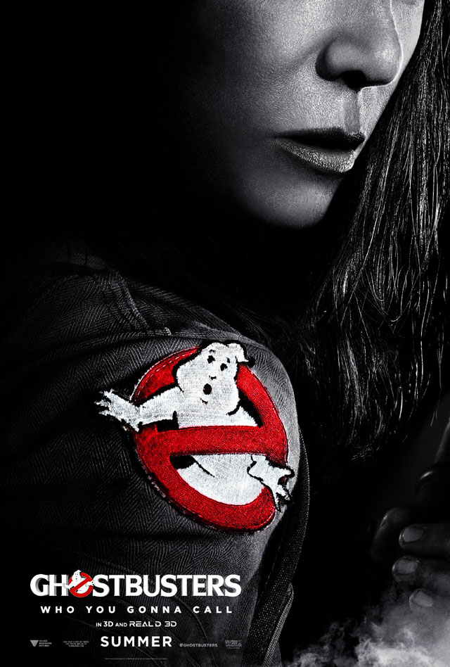 Ghostbusters (2016) บริษัทกำจัดผี 3 [HD]