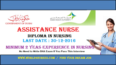 http://www.world4nurses.com/2016/09/assistance-nurse-to-goverment-of-dubai.html