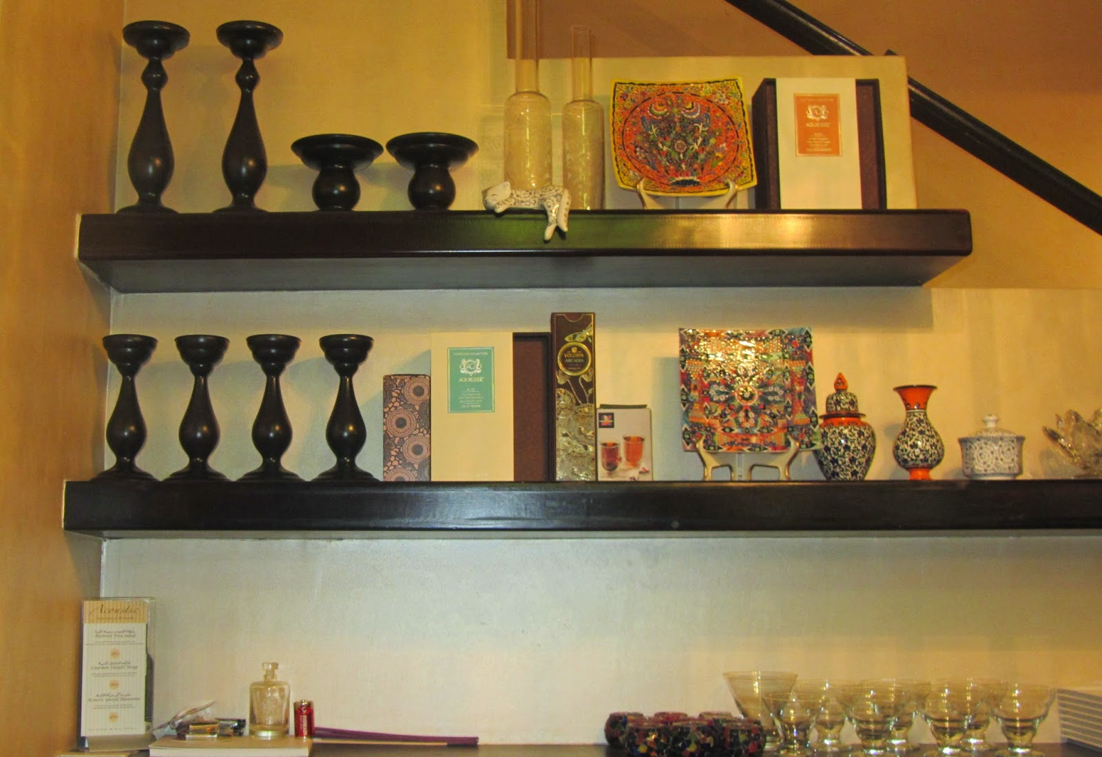 Acoustic Tea Lounge and Art Gallery Khobar Saudi Arabia blogging