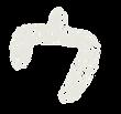 カタカナのペンキ文字「ウ」