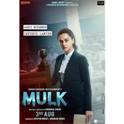 Taapsee Pannu, Rishi Kapoor Next upcoming 2018 hindi film of Mulk Wiki, Poster, Release date, Songs list