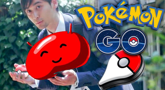 Cara Cepat Install dan Memainkan Pokemon Go di Android Jelly Bean ...