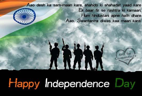 Happy Independence Day Shayari Image