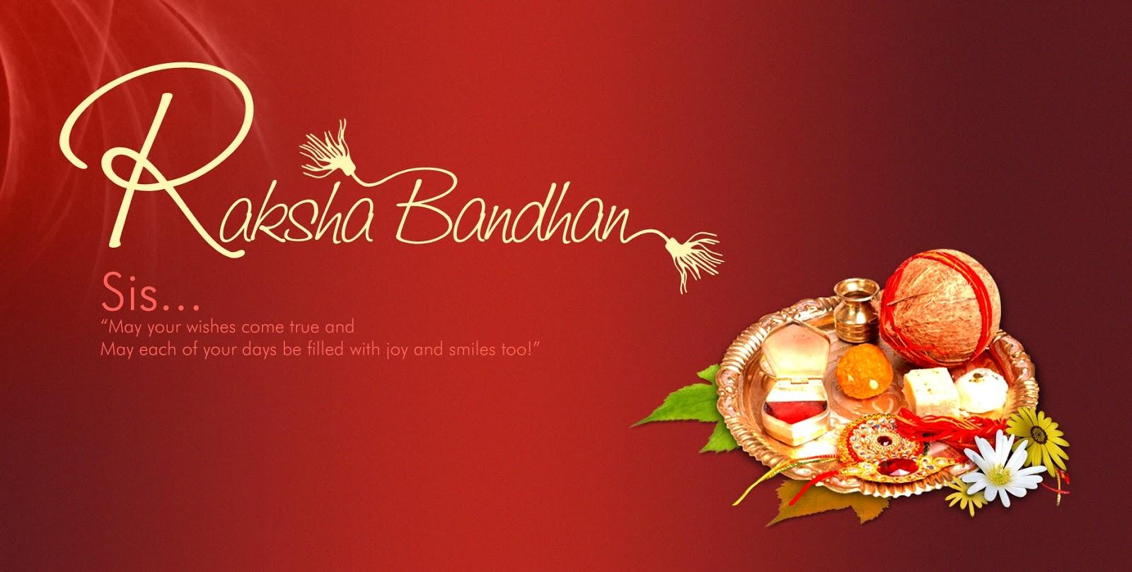 raksha bandhan letter to a brother in hindi pdf