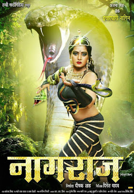 Naagraj Bhojpuri Movie
