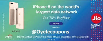 Jio iphone 8 plus cashback buyback offer 2017