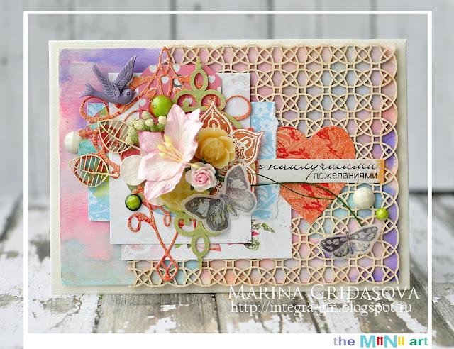 best wishes | The Mini-Art DT @akonitt #giftenvelope #envelope #scrap #scrapbooking #by_marina_gridasova