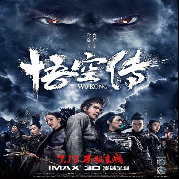 Wu Kong, Wu Kong Synopsis, Wu Kong Trailer, Wu Kong Review, Poster Wu Kong