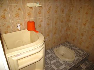 toilet hotel asri karimunjawa