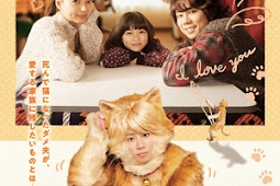 Download Film My Life As a Cat (2019) Eng Sub Indo Full Movie Streaming