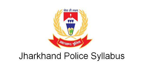 Jharkhand Police Syllabus