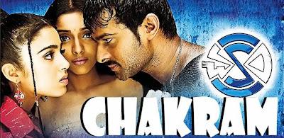 Poster Of Chakram (2005) Full Movie Hindi Dubbed Free Download Watch Online At worldfree4u.com