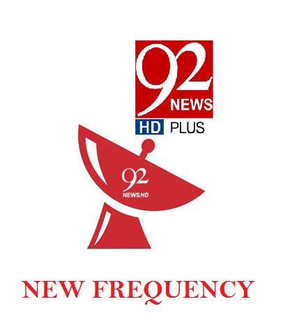 Dish Frequencies: 92 News HD Latest Frequency 2019