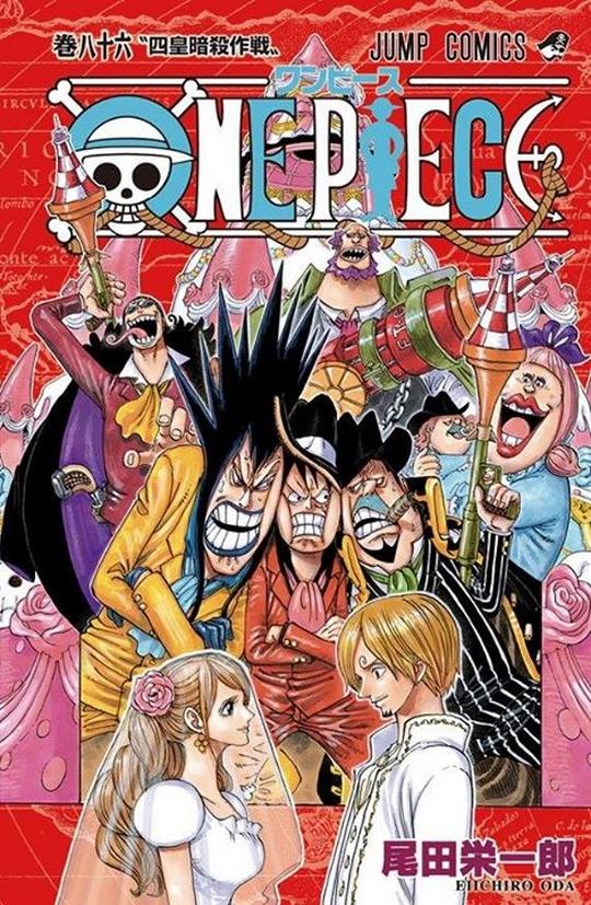 One Piece, Eiichiro Oda, Manga, Actu Manga, Shueisha,