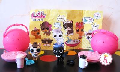 Какие игрушки в желтых шарах LOL Surprise с питомцами