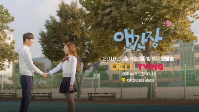 2018年韓劇 操心線上看